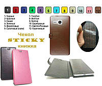 Чехол Sticky (книжка) для Huawei Ascend Y600-U20