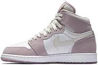 Женские баскетбольные кроссовки Air Jordan 1 GS Girls Heiress Plum