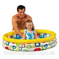 Детский надувной бассейн с яркими, разноцветными внешними стенками (Арт. 59419)