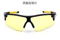 Очки спортивные желтые тактические антифары велосипедные спортивные YY