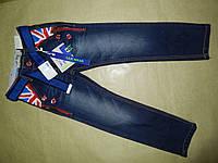 Модные джинсы для мальчика с разноцветными карманами 6 лет