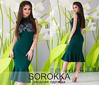 Шикарное нарядное  платье дайвинг+ стретч сетка размеры 42-48
