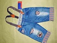 Модные джинсовые шорты подтяжками  для мальчика 8  лет