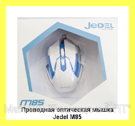 Проводная оптическая мышка Jedel M85!Акция, фото 2