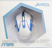 Проводная оптическая мышка Jedel M85!Акция, фото 3