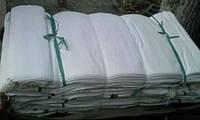 Мешки полипропиленовые 55х105см