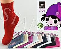 Подростковые летние носки Korona C3301-1 31-36. В упаковке 12 пар, фото 1
