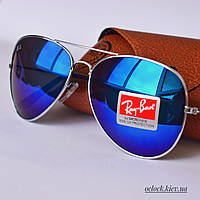 Очки Ray Ban Aviator (синие)