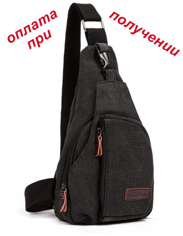 942b073f5108 Мужская спортивная тканевая сумка барсетка рюкзак бананка Vog Star -