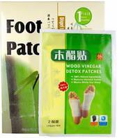 Очищающий пластырь Foot Patch для выведения токсинов 10 шт.