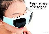 Массажер для глаз Eye Care Подарок девушке