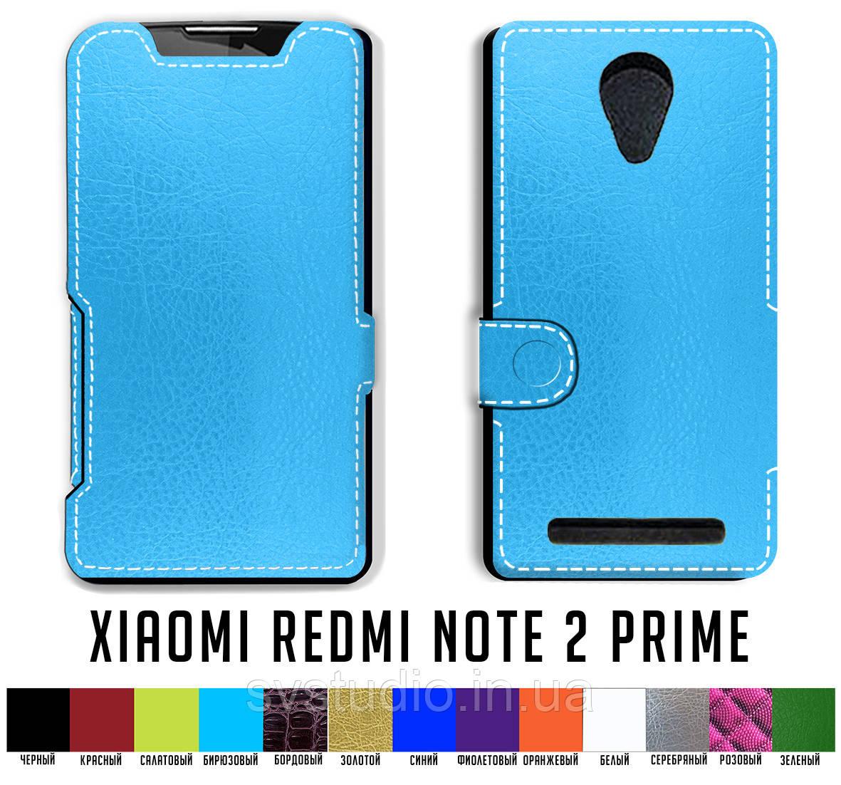Xiaomi Redmi Note 2 Prime 165 With Style
