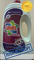 Гель для стирки ARIEL Actilift Color 5.65 L (цветной, бесплатная доставка от 3шт)