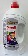 Гель для стирки Persil Color business Line 5,8л (цветной персил, Бельгия)