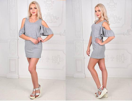 Серое платье с открытыми плечами, фото 2