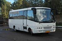 Аренда автобуса с водителем в Черкассах