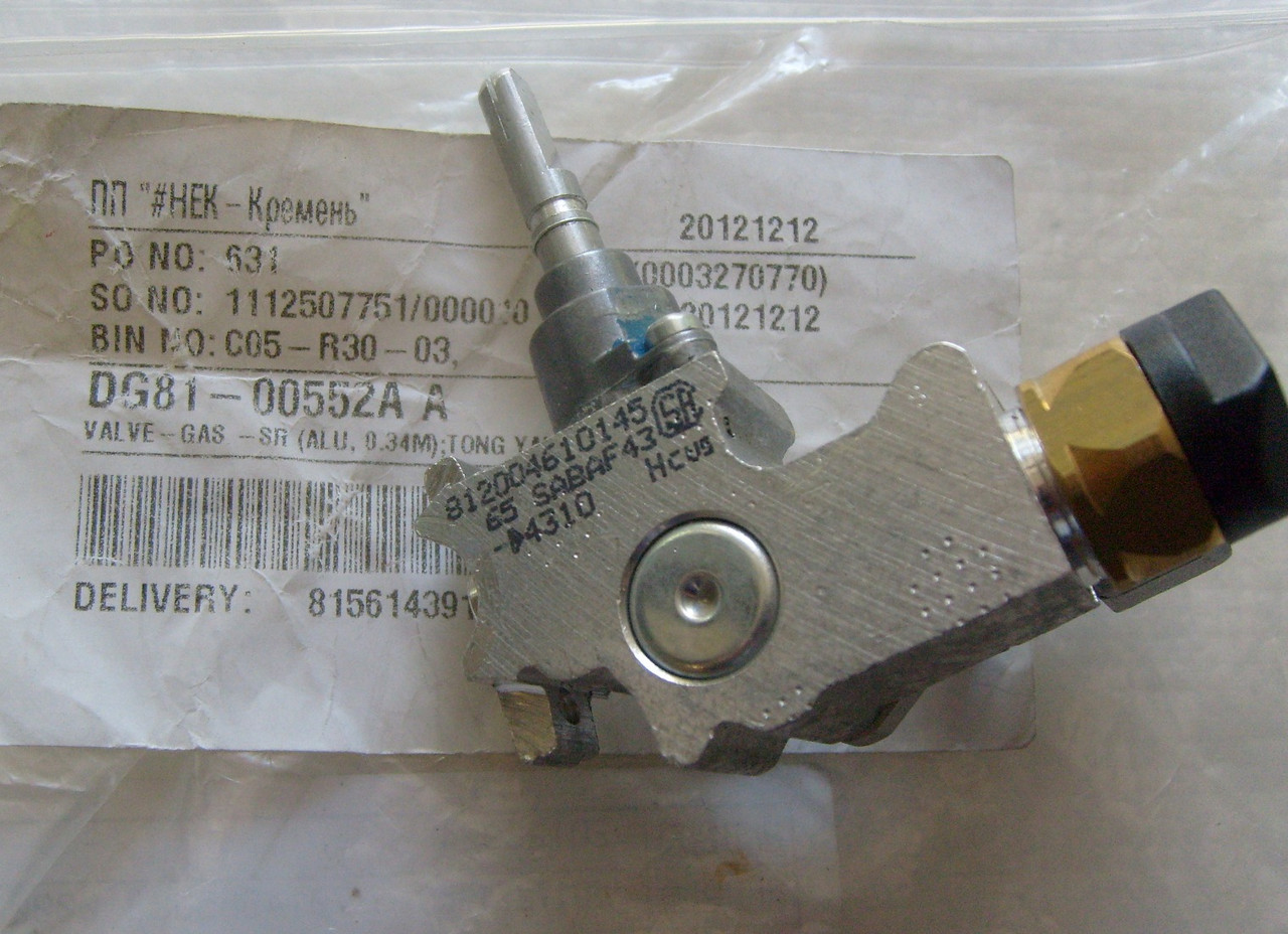 Кран газовой поверхности Samsung DG81-00552A