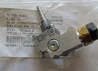 Кран газовой поверхности Samsung DG81-00552A, фото 1