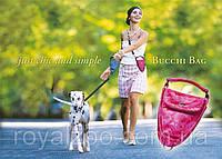 Сумочка-поводок Hunter 42494 Bucchi для собак
