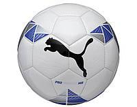Футбольный мяч Puma Pro Training MS ball (ОРИГИНАЛ)