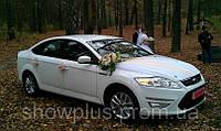 Ford Mondeo свадебное белое авто