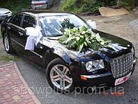 Chrysler C300 на свадьбу