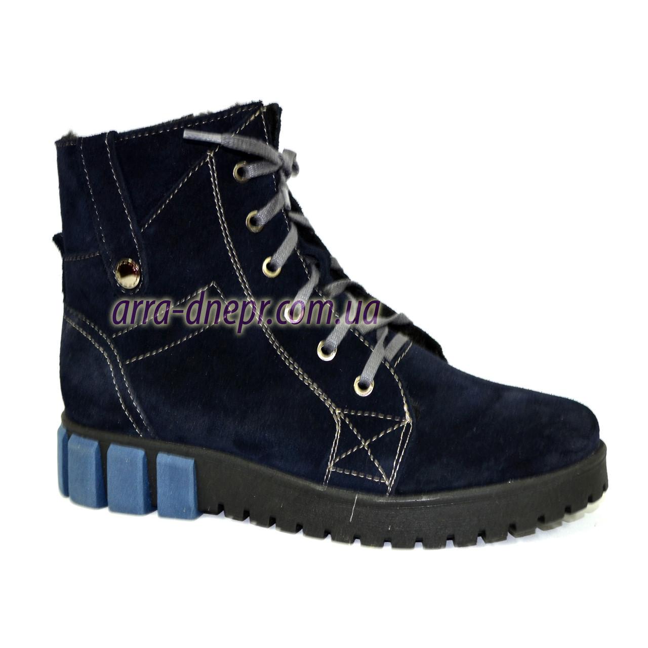 Женские зимние ботинки из натуральной синей замши на шнуровке