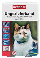 Ошейник от блох и клещей для кошек сине-желтый Beaphar