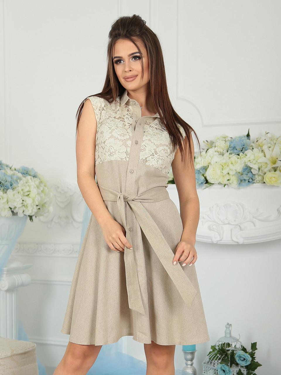 Платье летнее бежевое Виола
