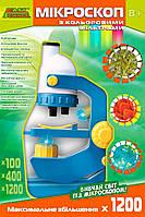 Микроскоп с цветными фильтрами, (укр.упаковка), EasyScience