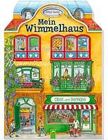 """Развивающая книга для детей Виммельбух """"Мой Виммельдом"""", Mein Wimmelhaus"""