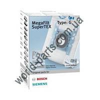 "Пылесборники (мешки) Тип ""G"" Bosch, Siemens 00468383"