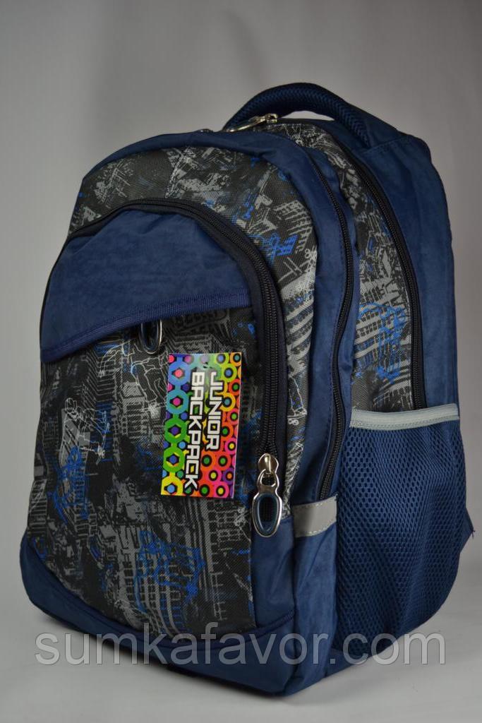 Рюкзаки школьные 289-03-4