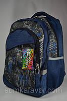 Рюкзаки школьные 289-03-4, фото 1