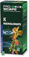 Удобрение для растений JBL ProScape K Microelements, 250 мл