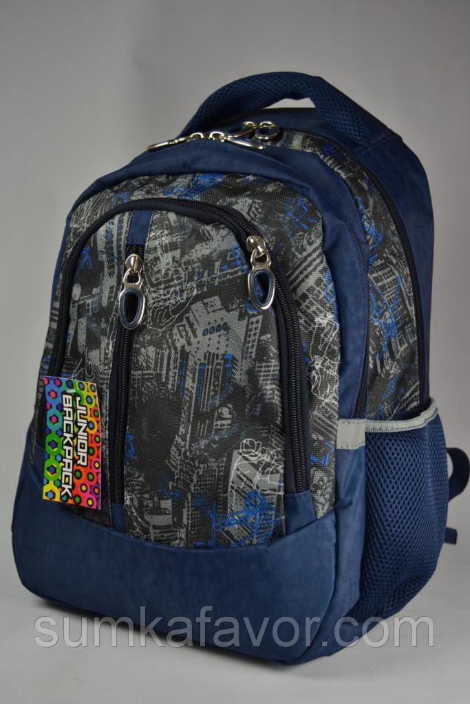 Рюкзаки школьные от производителя 294-03-3