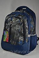 Рюкзаки школьные от производителя 294-03-3, фото 1