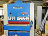 Калибровально шлифовальный станок б/у Houfek Buldog SPB 910 C (2008 г. в.)