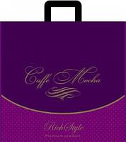 Пакет петля 45*43 Кофе мокко фиолет