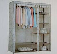 Шкаф DAMHUS шифоньер тканевый складной шкаф - кофр - гардероб большой 149см ширина