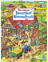 """Книга для детей """"Моя любимая ферма"""", Mein liebstes Bauernhof Wimmelbuch"""