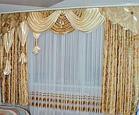 Ламбрекен со шторами Нателла под заказ с каталогом тканей