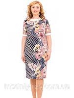 Женское платье производитель Украина