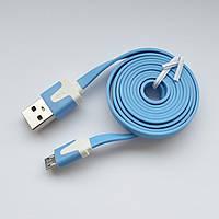 Кабель USB универсальный micro usb голубой плоский