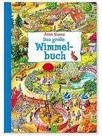 """Уцененный: виммельбух для детей """"Большой виммельбух от Анны Сьюз"""", Das große Wimmelbuch"""