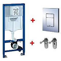 GROHE Rapid SL Инсталяционная система для подвесного унитаза 3 в 1(аналог-38775001) 38772001