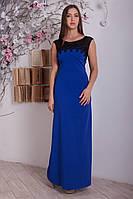 Вечернее платье в пол цвета электрик с вырезом на спине