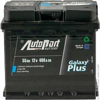 Автомобильный Аккумулятор Autopart Plus 55Ач 12В (ARL055-P01)