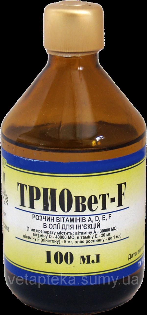Триовет F 100 мл комплексный ветеринарный витаминный препарат