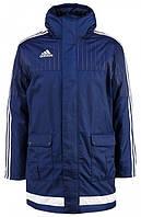 Утепленная куртка Adidas Tiro 15 Stadium Jacket S20662